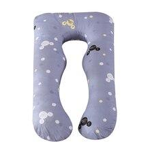 Подушка для беременных, для сна, для беременных женщин, постельные принадлежности, для всего тела, u-образная Подушка, для длительного сна, многофункциональная Подушка для беременных