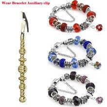 Женская одежда браслет вспомогательный инструмент для женщин надевая на ювелирную цепочку самостоятельно необходимый Помощник Набор для одевания вспомогательное приспособление