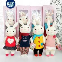 Metoo Tiramisu Rabbit Plush Toys, 14″ Bunny Gifts for girls Lamy Rabbit Toy with Gift Boxes, Birthday Christmas Gifts