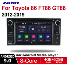 ZaiXi For Toyota 86 FT86 GT86 2012~2019 2 DIN Car Android 9 GPS Naviation Multimedia system Bluetooth Radio Amplifier WIFI HD
