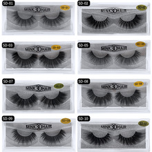 Eldridge Fake Lashes 1Pair 3D Mink Eyelashes Hand Made Cilios Long Lasting Volume Extension Reusable False