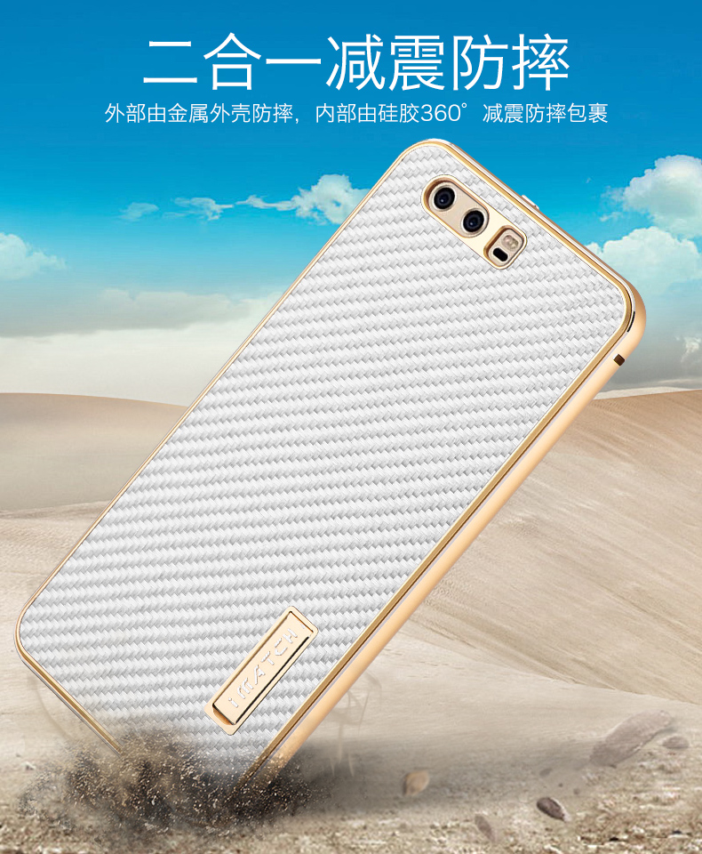 For Huawei P10 Plus Metal Cover Case (4)