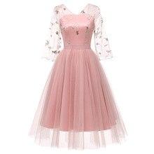 цена elegant evening Dress Short The horn sleeve Vintage formal dress Net yarn evening gown The embroidery party Dresses abendkleider