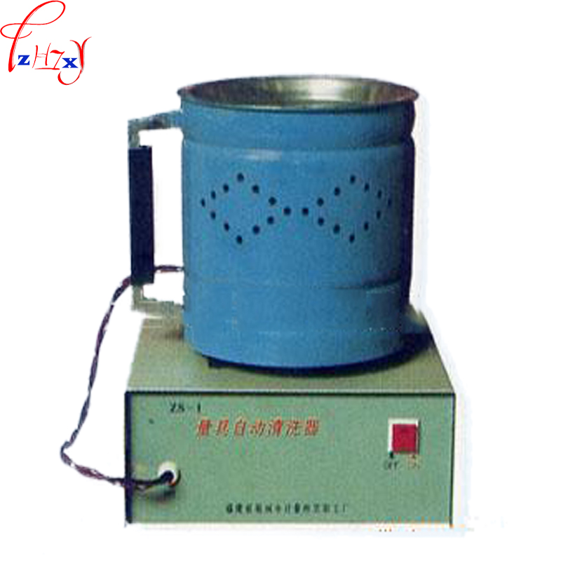 1pc measuring tool automatic cleaning device machine ZS-I measuring tool cleaner instruments equipment 220V 1pc measuring tool automatic cleaning device machine ZS-I measuring tool cleaner instruments equipment 220V