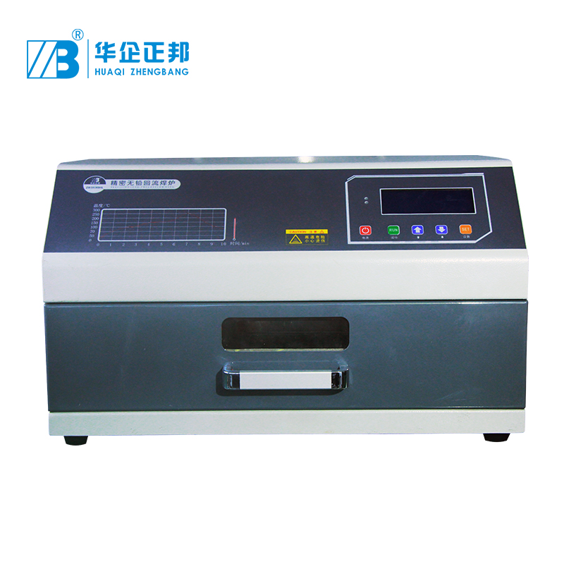 LED Infrared Hot Air 2400W Lead free Reflow Oven 220V Infrared IC Heater BGA SMD SMT