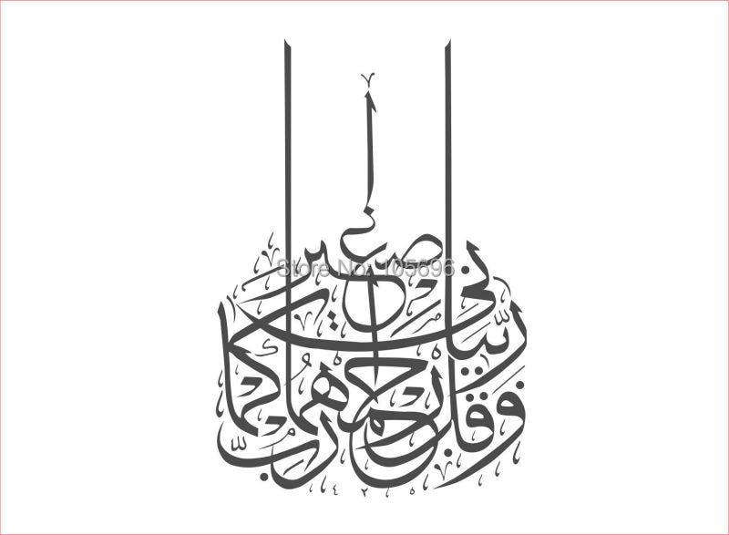Fantástico Caligrafía Islámica Para Colorear Viñeta - Ideas Para ...