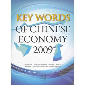 Key Words Of Chinese Economy 2009 Language English Keep On Lifelong Learning As Long As You Live Knowledge Is Priceless-164