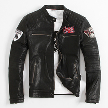Men's Leather Jacket Casual Coat The Korean Version Of Style Slim Motorcycle Leather Jacket Men's Wear Stand Collar Sheepskin