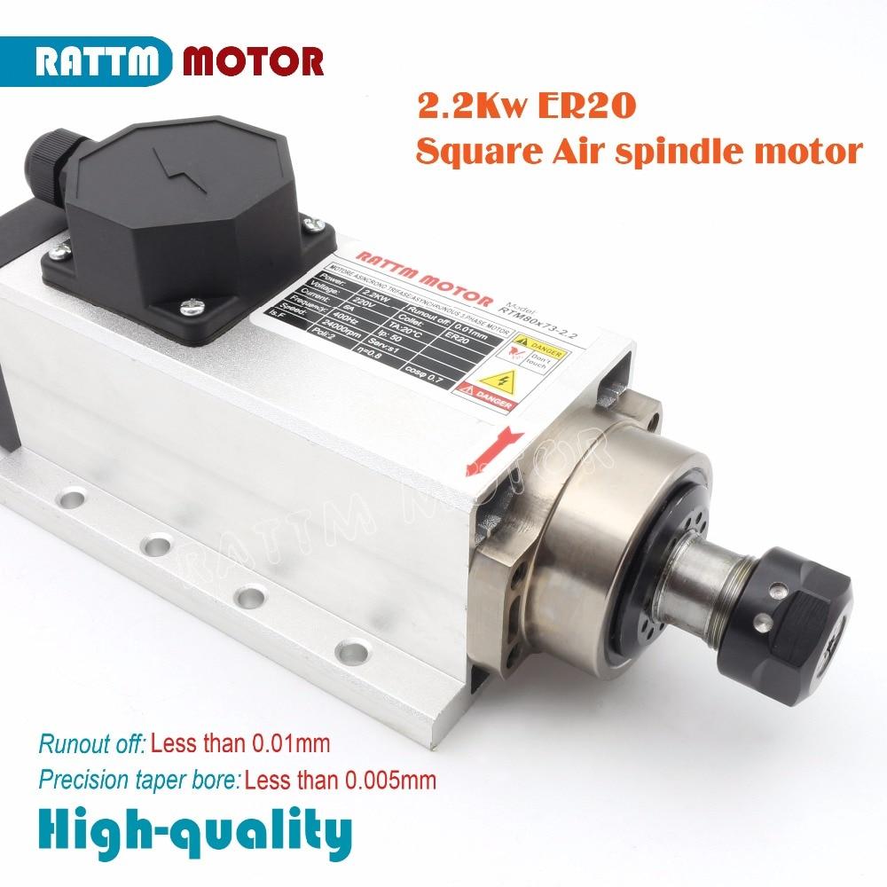 RUS/de L'UE Livraison! Carré 2.2kw Quanlity Air-cooled axe moteur 220 v 24000 rpm ER20 Faux-Rond-off 0.01mm roulement En Céramique taxes gratuits