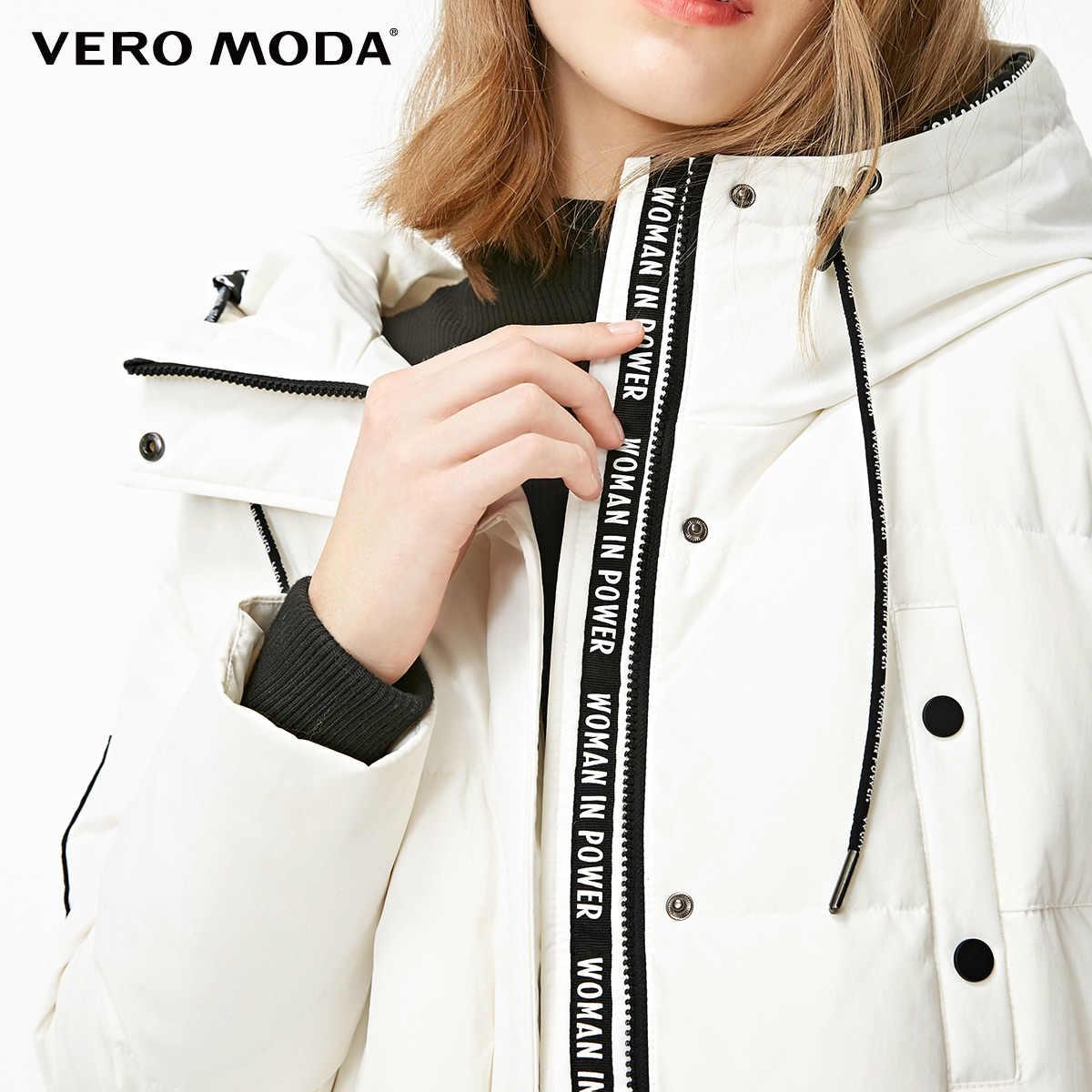 Vero Moda neue mit kapuze letters zurück klett lange unten jacke | 318312505