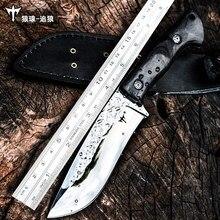 Voltron Открытый нож выживания, высокой твердостью прямой нож, дикий self защитный нож, портативный sharp джунгли нож выживания