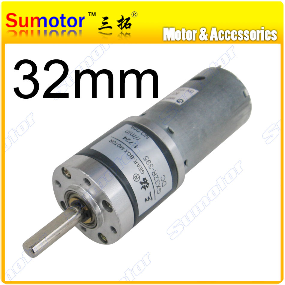 Gx32 d 32mm 12v high torque low rpm dc planetary geared for Low rpm electric motor for rotisserie
