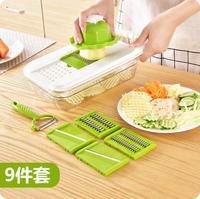 Multi function Vegetable Cutter Potato Peeler Kitchen Accessories Radish Slicer 9 PCS/Set Garlic Manual Grater