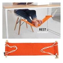 Настольный гамак для ног, стул для ног, инструмент для ухода за ногами, гамак для отдыха на открытом воздухе, переносная офисная подставка для ног, мини-гамак для ног