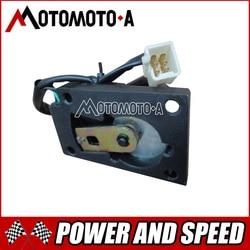 Linhai ATV UTV QUAD akcesoria LH260 LH300 260cc 300cc 2*4 do 4*4 przełącznik shifter przełącznik darmowa wysyłka
