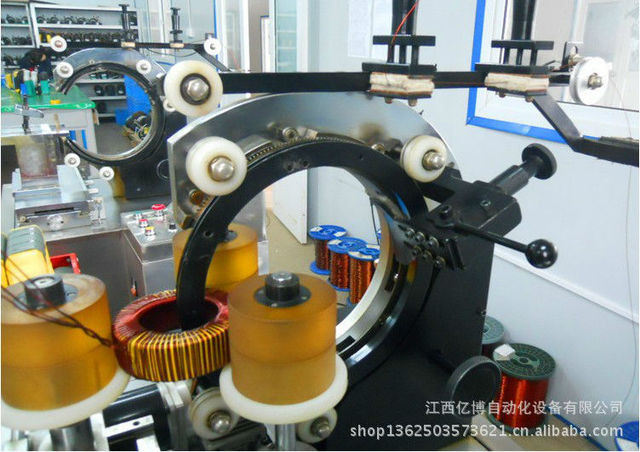 Toroidal transformer winding calculator