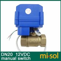 صمام كروي مزود بمحرك 12 فولت ، DN20 (تقليل المنفذ) ، مع مفتاح يدوي ، 2 طريقة ، صمام كهربائي ، نحاس