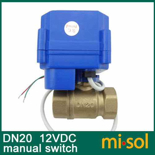 motorized ball valve 12V, DN20 (reduce port), with manual switch, 2 way, electrical valve, brass