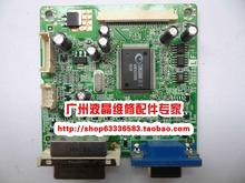 Free shipping S1909WX driver board 491391300100R ILIF-027 Motherboard