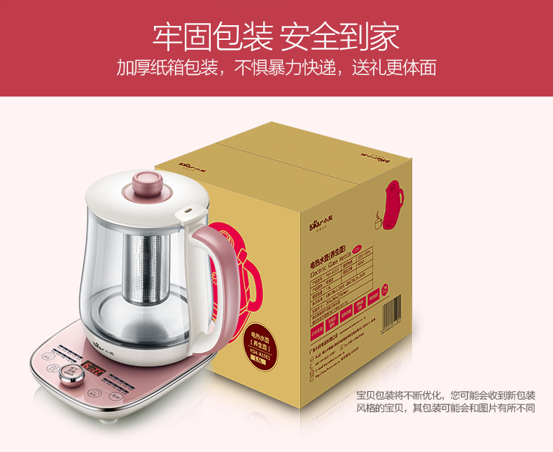 Health Pot Automatic Thickening Glass Multi-function Electric Kettle Teapot Home Tea Pot Health 20