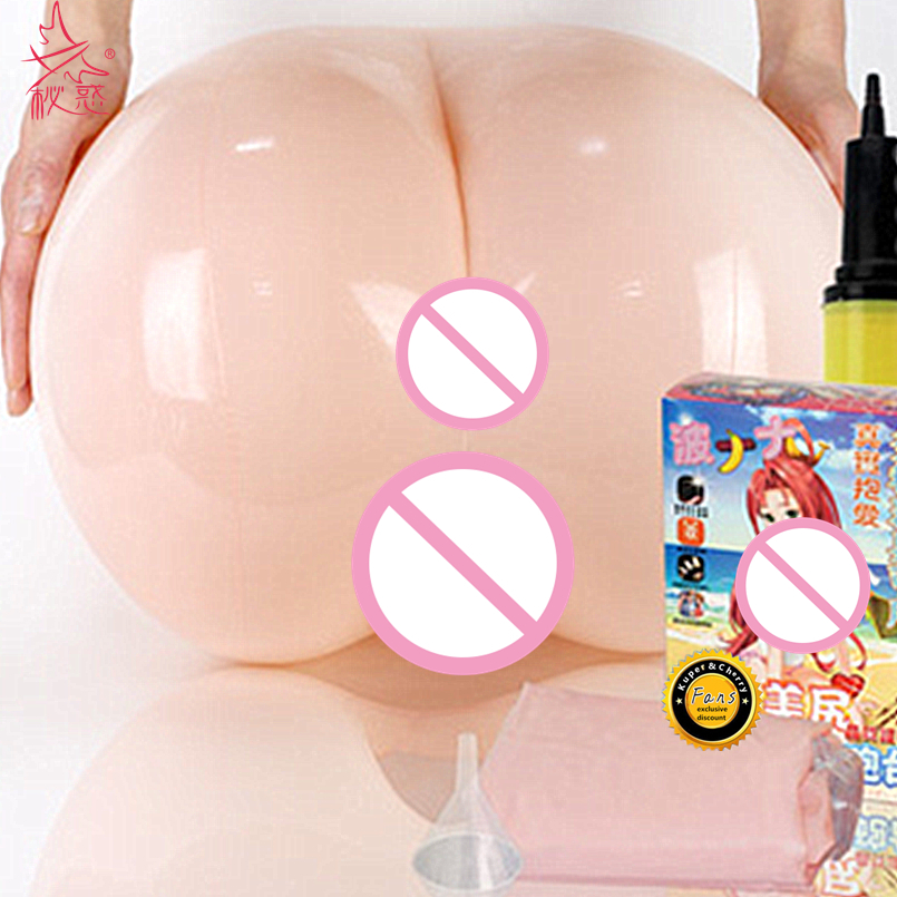 <font><b>Adult</b></font> <font><b>Sex</b></font> <font><b>Doll</b></font> Products Portable Inflatable Big Ass Butt Artificial Vaginal Male Masturbation Device Intimate <font><b>Sex</b></font> <font><b>Toys</b></font> <font><b>for</b></font> Man image