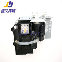 Best Price&Hot Sale DX5 Water Based ink pump system ink cleaning assembly Capping Station for Epson 7880 9880 Inkjet Printer