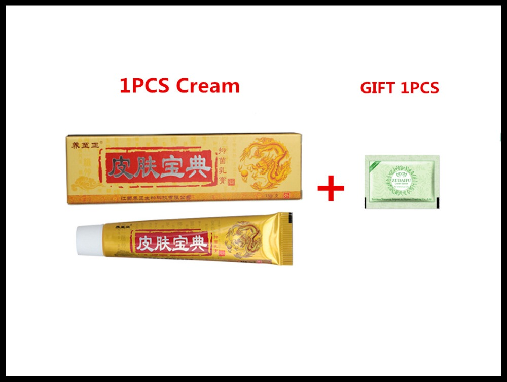 1PCS YIGANERJING Pifubaodian Original Psoriasis Dermatitis Eczema Pruritus Skin Problems Cream With Retail Box Hot Selling+GIFT