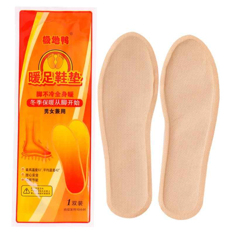 2Pcs/Pair Unisex Foot Warmer Pads Sticker Body Warming Patch Insoles Anti Winter Paste Strong Lasting Self-Heating Shoes Boots H