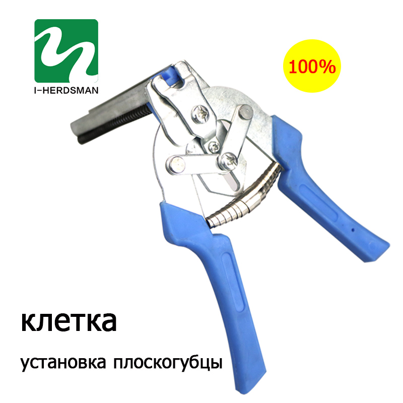 ∞Animal wire Cages Tie cage clamp Cage installation pliers Clip ...