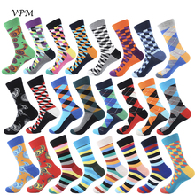 VPM Novelty Colorful Men's Socks Pattern Argyle Oil Painting Striped Diamond Com