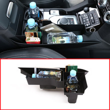 Black Car Center Console Multifunction Storage Box Phone Tray For Land Rover Discovery 4 LR4 2010-2016 LHD and RHD Accessories