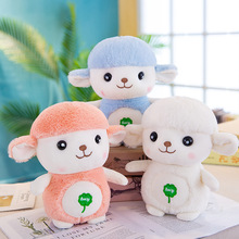 25cm Cute Cartoon Sheep Doll Soft Plush Toys Stuffed Animal Small Sheep Plush Doll New Style Children Toy Gifts стоимость