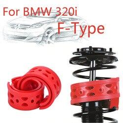 Jinke 1 para rozmiar-f tylny amortyzator SEBS poduszki amortyzatora poduszka sprężyna amortyzująca bufor do BMW 320i