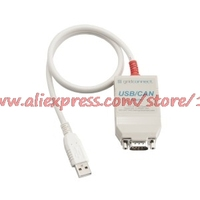USB To CAN Bus Analyzer GC CAN USB Optocoupler Isolated Version