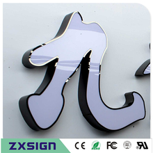 Outdoor waterproof high brightness acrylic stainless steel sides led channel letterings, shop name logo sign words