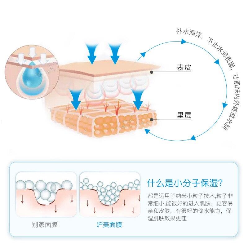 Hyaluronic acid face mask korean sheet mask Moisturizing facial mask skin care corean tony moly makeup skincare 5