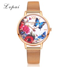 Ladies Dress Watch Fashion Women Flower Dial Wrist Watches Luxury Rose Gold Metal Mesh Quartz Clock Female Relogio Feminino 2019 guou womens watches waterproof fashion dress ladies wrist watch simple date dial clock rose gold watch female pink black purple