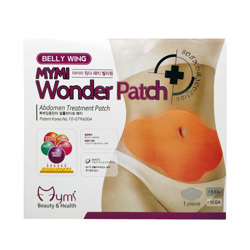 Wonder Patch Quick Slimming Patch Belly Abdomen Slimming Fat Burning