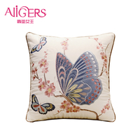 Avigers Fashion Pastoral Cushions Cover Embroidery Butterfly Flower Pillow Case Core Home Decorative Kid Sofa Chair