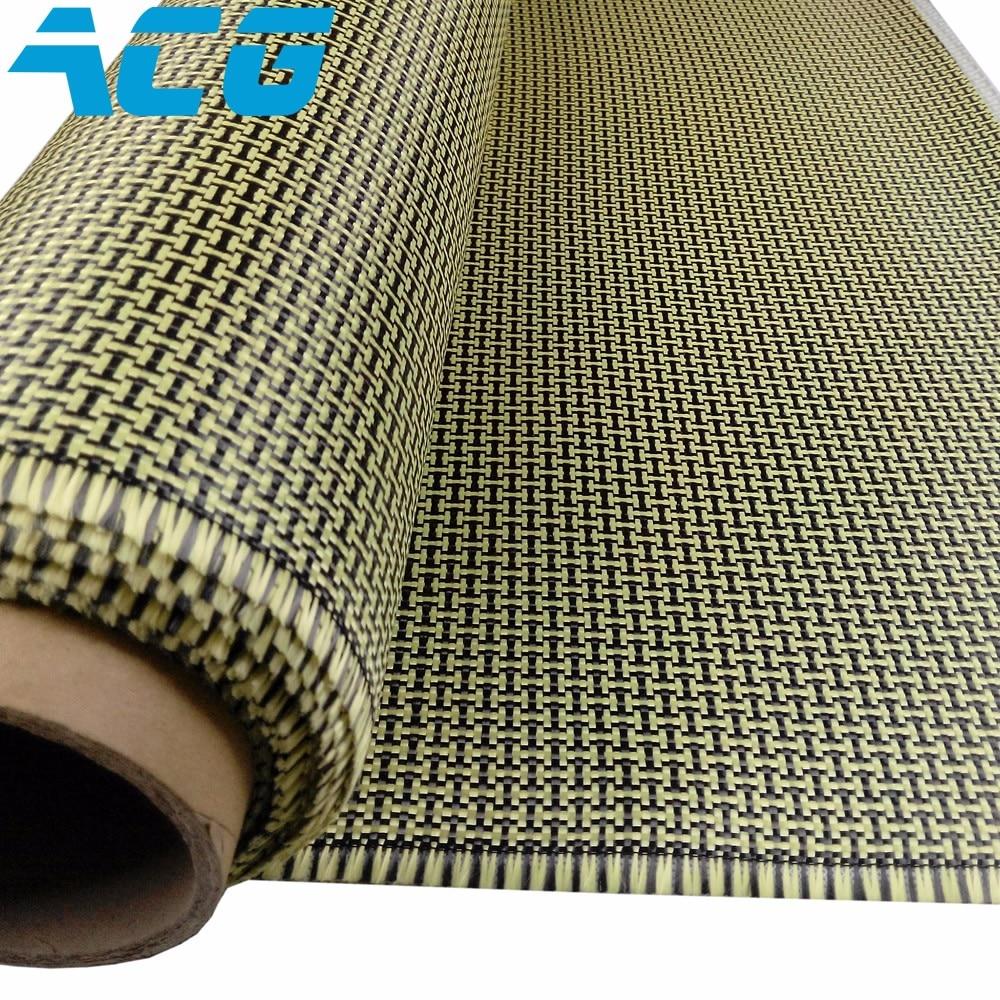 Kevlar carbon fiber hybrid fabric 200GSM I PATTERN weave 10m lot 1500D kevlar