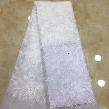 Hot selling lady dress material French lace fabric with sequins fashion African net lace material PDN253(5yards/lot)