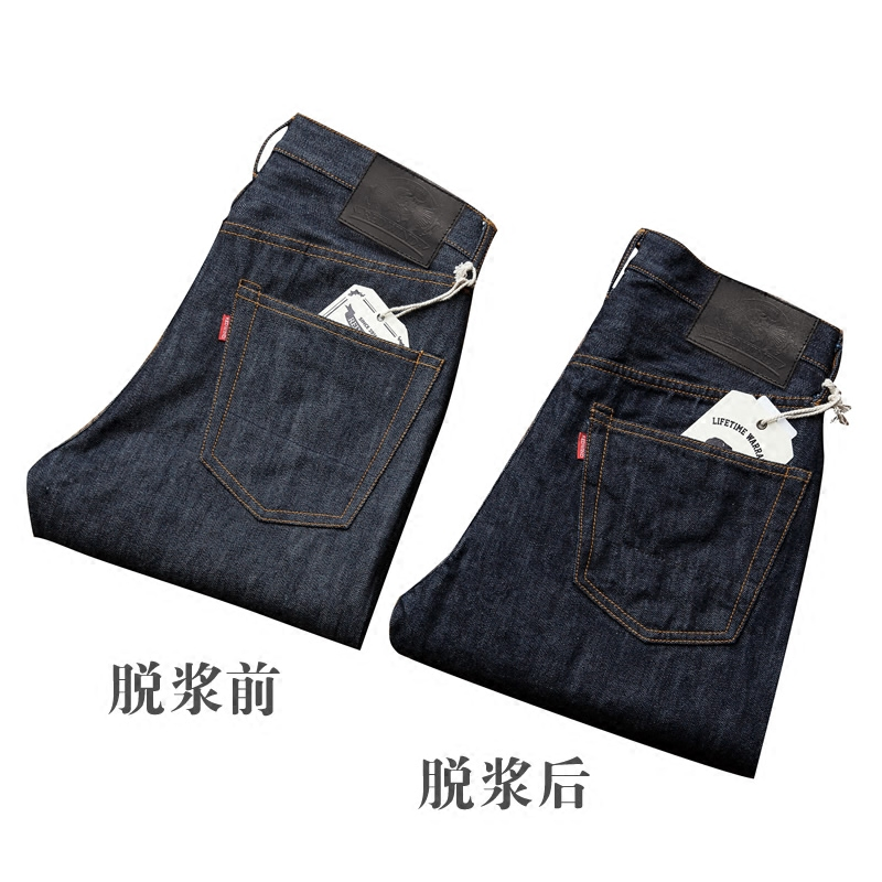 Read Description! straight cutting raw indigo selvage unwashed 14oz denim pants unsanforised raw denim jean 47501-0001 raw trim denim sandals