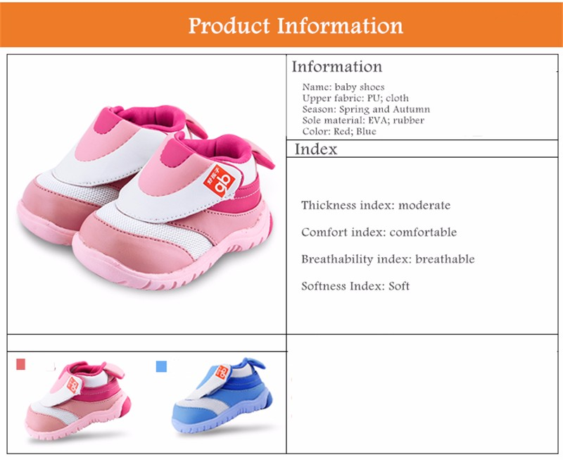 Baby Casual Shoes (2)