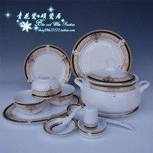 Jingdezhen 56 ceramic bone china tableware Vienna Golden Palace
