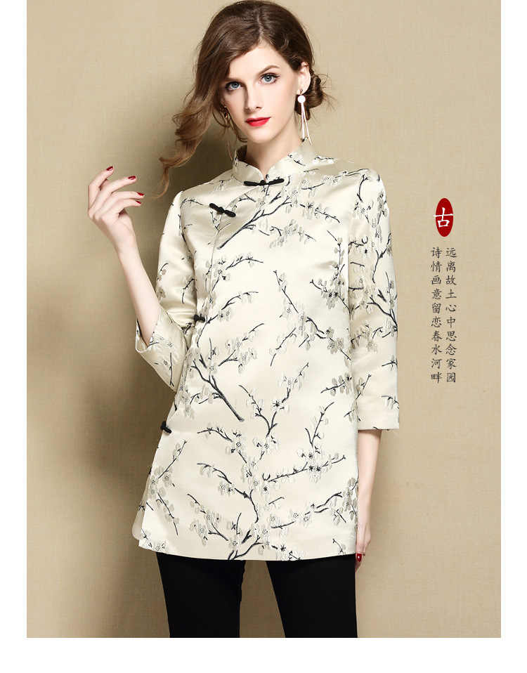 a6238d618 ... 2019 new Tang Cheongsam style top blouse long jacket for women ...