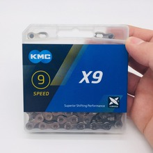 KMC X9 MTB Road Bike Chain x9 x10 x11 116L 9 Speed Silver Bicycle Chain Magic Button With Original box lightweight narrow chain genuine kmc x8 x9 x10 x11 mtb bike chain 8 9 10 11 speed bicycle chain 116 links steel road bike chain with missing link