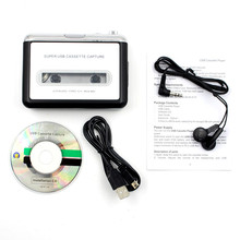 New Hot Sale Tape to PC Super Cassette To MP3 Audio Music CD Digital Player Converter Capture Recorder + Headphone For Speech