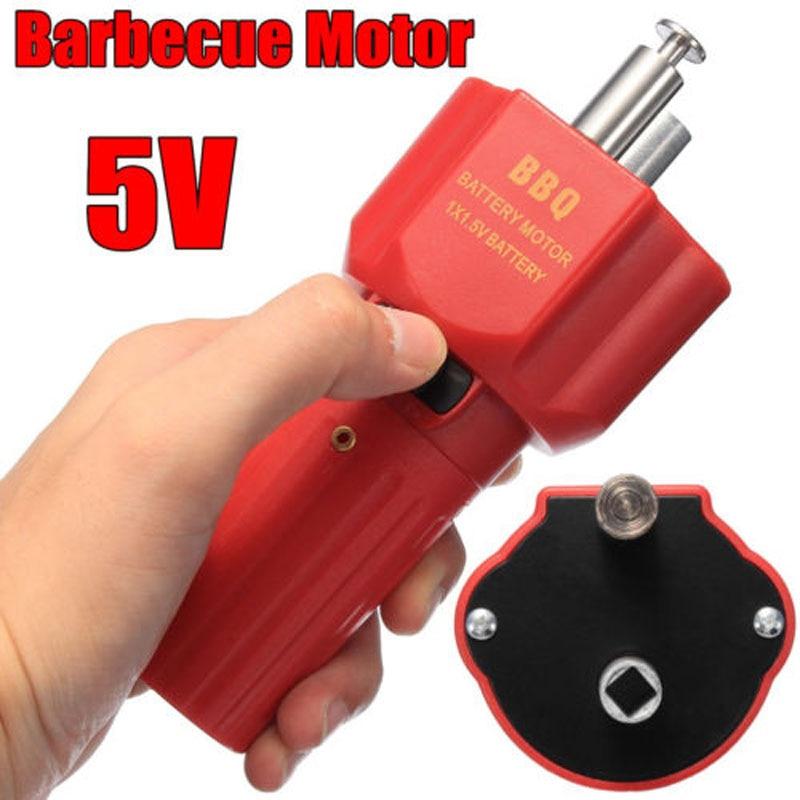 H Electric Q Grill Rotating Motor 5V USB Battery Barbecue Rotisserie Rotator Engine Motors For Roast Bracket Holder 8