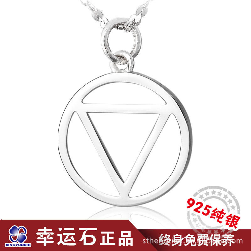 Buy naruto hidan necklace and get free shipping on aliexpress mozeypictures Gallery