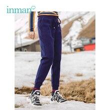 INMAN شتاء جديد وصول الإناث الموضة التباين اللون فضفاض الرياضة سروايل نسائية طويلة غير رسمية
